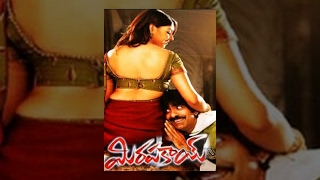 Mirapakaya | Full Length Telugu Movie | Ravi Teja, Deeksha Seth