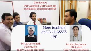 Professor interview questions and answers : #Teacher profession