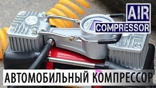 видео Какой насос выбрать для автомобиля и на что обратить внимание