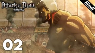 Attack On Titan Episode 2 In Hindi | That Day | Attack On Titan Hindi Explanation