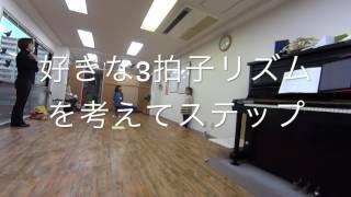 リトミック研究センター認定教室 すまいるリトミック 大阪,兵庫 http://...