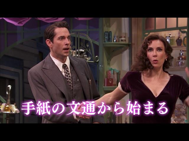 映画『シー・ラヴズ・ミー』予告編