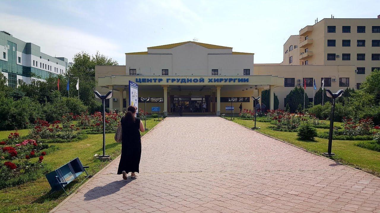 КрасноДар. Муж в Больнице-1, Я в шоке((, Центр Грудной Хирургии,Медицина в России
