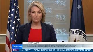 Смотреть видео Москва применила зеркальные меры к странам-союзницам Лондона онлайн