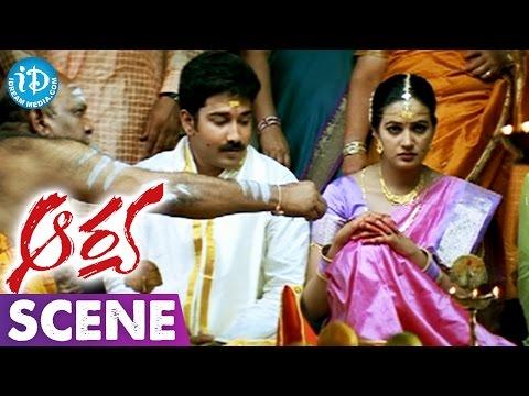 Arya Movie Climax Scene - Allu Arjun || Anuradha Mehta || Siva Balaji || Sukumar