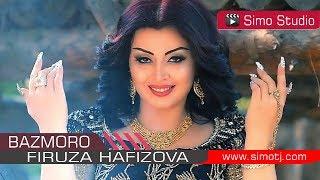 Фируза Хафизова - Базморо   Firuza Hafizova - Bazmoro - 2018 NEW