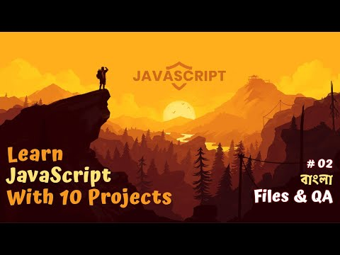 Project Files & Questions ~ JavaScript Bangla Tutorial With 10 Projects | Beginners to Expert Level thumbnail