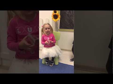 kids-rio vide