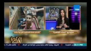 مساء القاهرة | الفقرة الاخبارية 31 مايو 2016