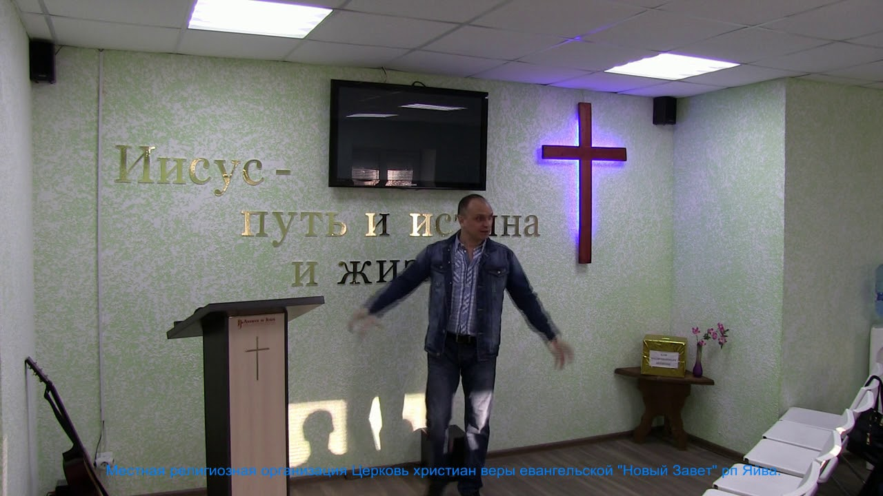 знакомства хве христиан сайт для