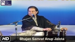 Bhajan Samrat Anup Jalota | Aisi Lagi Lagan | Idea Jalsa - Surat