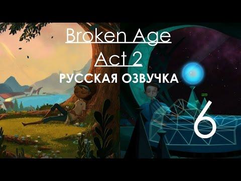 Видео обзор игры — Broken Age Act I отзывы и рейтинг, дата выхода, платформы, системные требования и