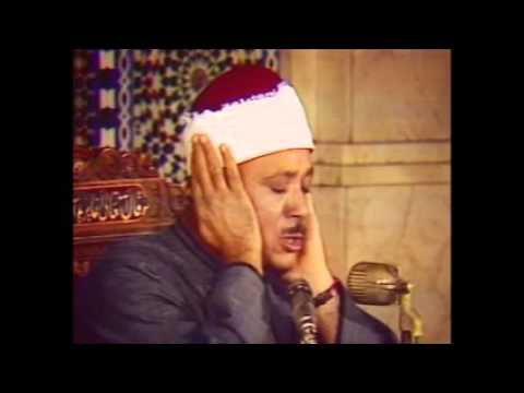 surat hud 36-49 - surat al qadr (baghdad 1966