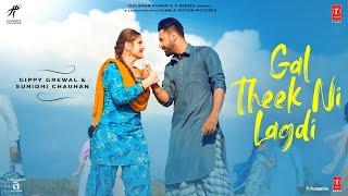 Gal Theek Ni Lagdi Daaka Gippy Grewal Sunidhi Chauhan Mp3 Song Download