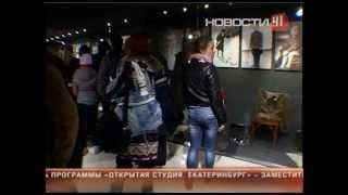 Холодная ночь музеев(Несмотря на погоду, музеи Екатеринбурга ночью посетило 80 тысяч человек., 2013-05-20T16:44:38.000Z)