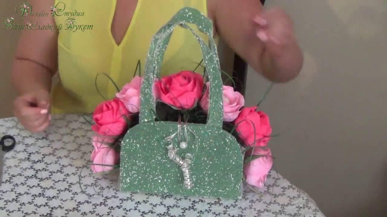 e2b25211303b Сладкий подарок (цветы с конфетами) ♥ Сумочка, Розы♥ На заказ - YouTube