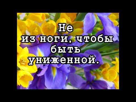 ПРИТЧА  О ЖЕНЩИНЕ - Видео с YouTube на компьютер, мобильный, android, ios