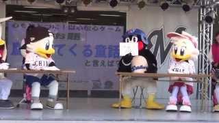 【マーくん&つば九郎 バラエティステージ】トリあえず座ろうズ thumbnail