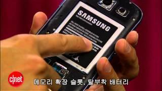 '갤럭시S3 막강한 기능'에 HTC 완패…