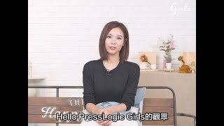 【楊秀惠 - 大爆《大帥哥》拍攝絕密內幕!】