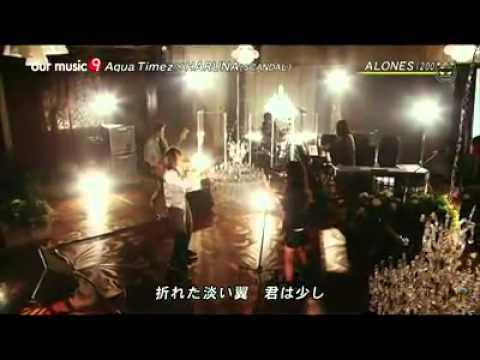 Aqua Timez X Haruna(scandal).mp4