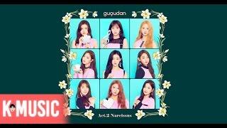 구구단(gugudan) - Rainbow