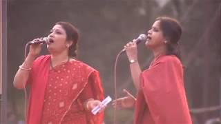 Amar Bangla (live), Bijoy Dibosh 2016 Special thumbnail