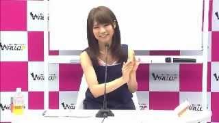 スマホ専用放送局WALLOP(http://www.wallop.tv/)にて毎週月曜日13:00...