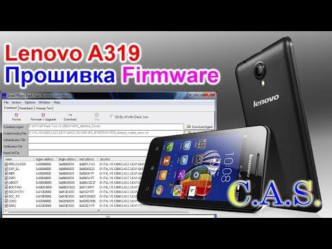 Ноутбук Lenovo T430 – цена, характеристики и обзор