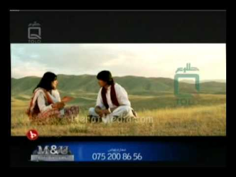 Mirwais Nejrabi - Biya Barem Dasht ( New song on May 2009 ) ( HeratMedia.com )