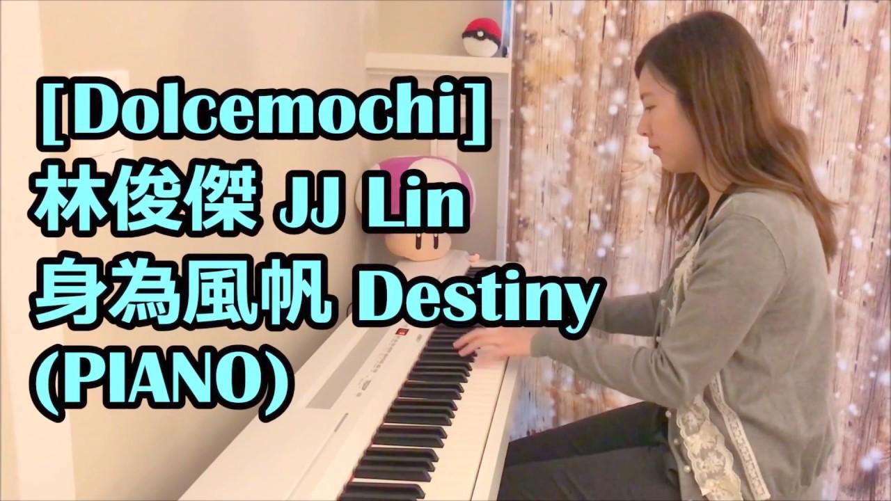 Ragnarok Online OST - Streamside (PIANO) by Dolcemochi Music