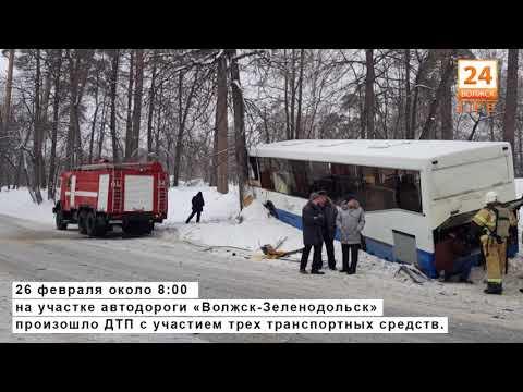 ДТП на участке автодороги «Волжск-Зеленодольск» 26.02.2019.