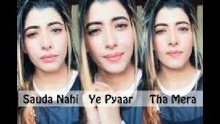 Sauda nahi ye pyar tha mera Muscially Compilation | TikTok