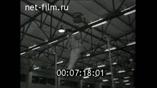 1966г. Спортивная гимнастика. Личное первенство СССР