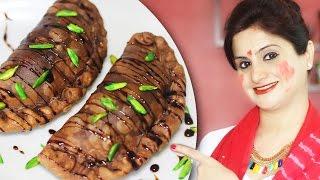 Chocolate Gujiya | Sweet Dumplings | North Indian Sweet Dish Recipe