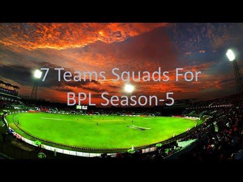 7 Teams Squads For BPL Season-5