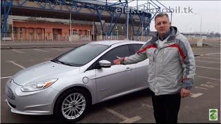 Электромобиль Форд Фокус Электро Ford Focus Electric купить. Обзор 2