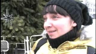 Які прогнози українців щодо Нового 2009-го року