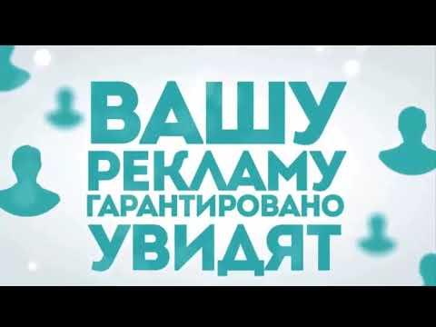 INDOOR реклама на экранах
