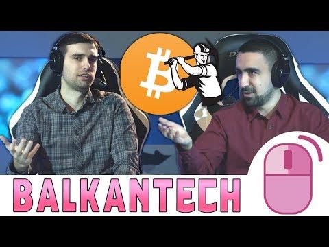 DESNI KLIK BalkanTech - Svi možete zaraditi majnovanjem i tako stvoriti dodatne prihode!