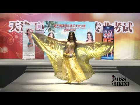 Talent Show   Diao Shuai 37 MBI Beijing Casting