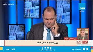 فيديو.. وزير قطاع الأعمال: «القومية للأسمنت» تخسر مليار جنيه سنويا
