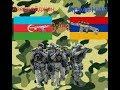 Армения Азербайджан война