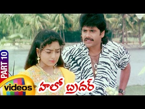 Hello Brother Telugu Full Movie | Nagarjuna | Soundarya | Ramya Krishna | Part 10 | Mango Videos
