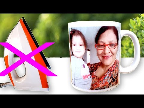 How to Print Your Favorite Photo on Mug at Home   100% Success without Electric Iron   DIY Photo Mug