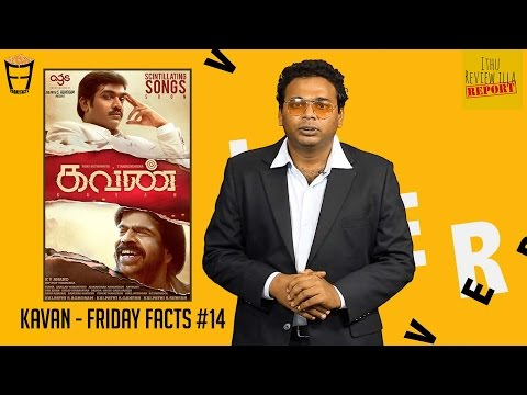 Kavan - Friday Facts #14 | Review on Reviewers with Shah Ra | Vijay Sethupathi, Madonna