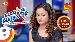 Video Aadat Se Majboor - आदत से मजबूर - Ep 26 - Full Episode - 7th November, 2017 download MP3, 3GP, MP4, WEBM, AVI, FLV November 2017