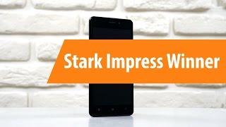 Распаковка Stark Impress Winner / Unboxing Stark Impress Winner