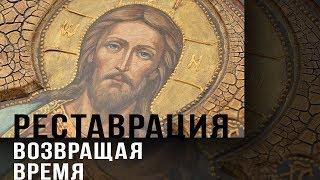 Александр Проханов. Живые иконы на страже Руси