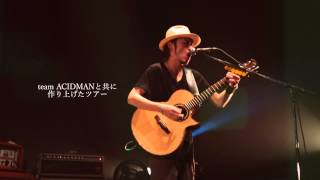 "ACIDMAN LIVE TOUR ""ANTHOLOGY"" Documentary filmのティザー映像を公開..."